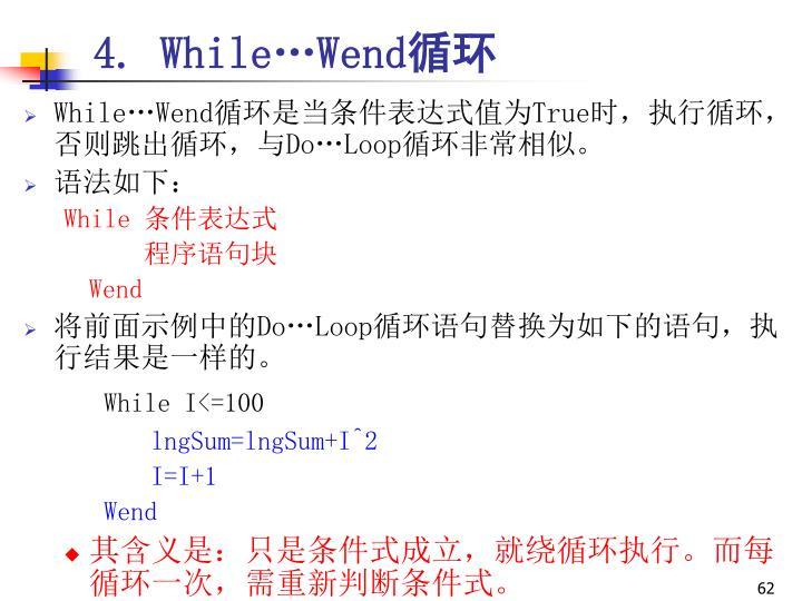 4. While…Wend