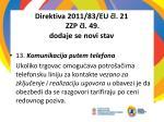direktiva 2011 83 eu l 21 zzp l 49 dodaje se novi stav