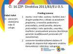 l 16 zzp direktiv a 2011 83 e u l 51