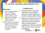 l 16 zzp direktiv a 2011 83 e u l 52