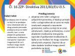l 16 zzp direktiv a 2011 83 e u l 53