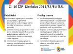 l 16 zzp direktiv a 2011 83 e u l 54