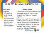 l 16 zzp direktiv a 2011 83 e u l 55