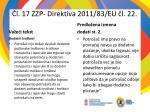 l 17 zzp direktiv a 2011 83 e u l 22