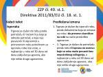 zzp l 49 st 1 direktiva 2011 83 eu l 18 st 1