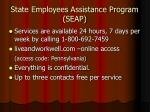 state employees assistance program seap