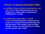 what is an interim final rule ifr