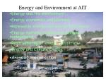 energy and environment at ait