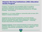 hispanic serving institutions hsi education grants program