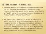 in this era of technology