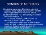 consumer metering