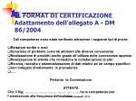 il format di certificazione adattamento dell allegato a dm 86 20041