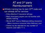 at and 3 rd party reimbursement