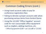 common coding errors cont