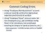 common coding errors
