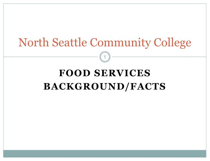 north seattle community college n.