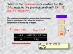 what is the maximum acceleration for the 2 kg mass in the previous problem a 12 cm k 400 n m
