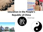education in the people s republic of china