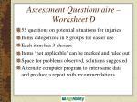 assessment questionnaire worksheet d