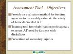 assessment tool objectives1