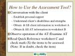 how to use the assessment tool