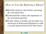how to use the reference sheets