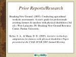 prior reports research2