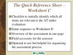 the quick reference sheet worksheet c