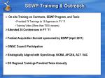 sewp training outreach