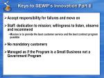 keys to sewp s innovation part ii