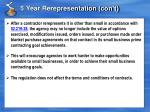 5 year rerepresentation con t1
