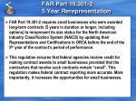 far part 19 301 2 5 year rerepresentation