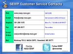 sewp customer service contacts