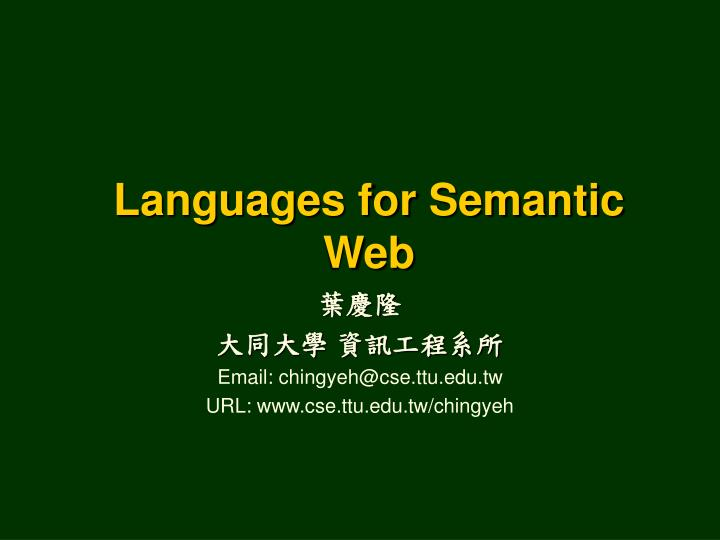languages for semantic web n.