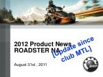 2012 product news roadster na august 31st 2011
