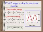 17 4 energy in simple harmonic motion