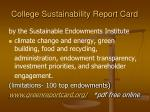 college sustainability report card
