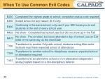 when to use common exit codes