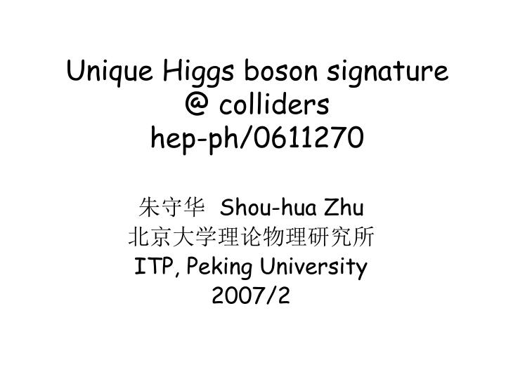 unique higgs boson signature @ colliders hep ph 0611270 n.