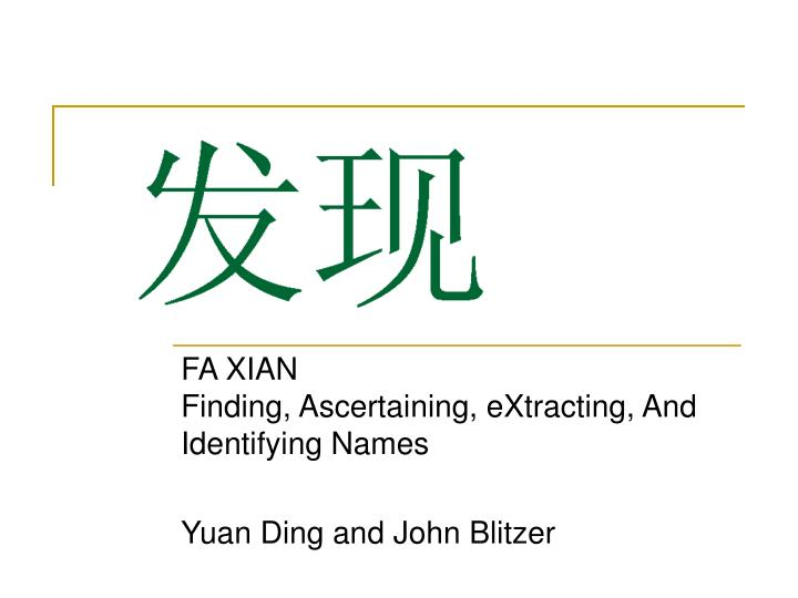 fa xian finding ascertaining extracting and identifying names yuan ding and john blitzer n.