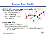 reverse cross traffic