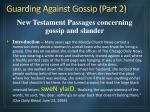 guarding against gossip part 2