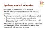 hipoteze modeli in teorije