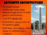 aksumite architecture