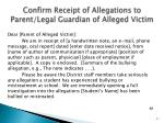 confirm receipt of allegations to parent legal guardian of alleged victim