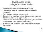 investigation steps alleged harasser bully