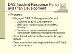 das incident response policy and plan development1