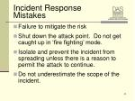incident response mistakes1