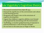 lev vygotsky s cognitive theory