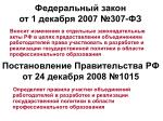 24 2008 1015